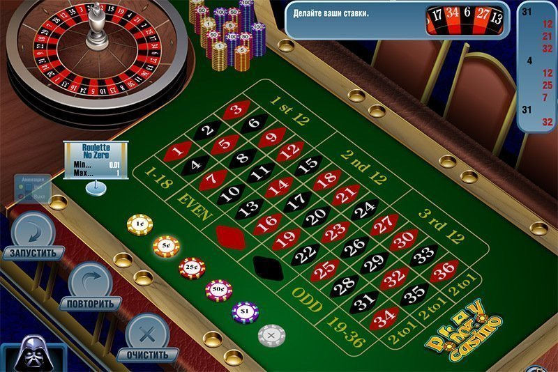 Roulette strategy 53419